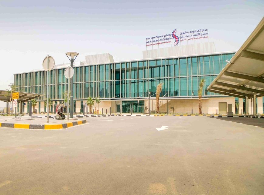 Kuwait's Late Salwa Sabah Al Ahmad Al Sabah Stem Cell and Umbilical Cord Centre.