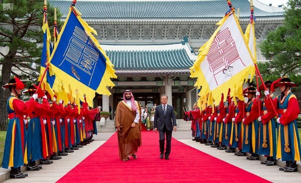 The Saudi Crown Prince met President Moon Jae-in.