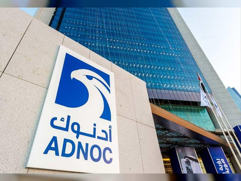 Adnoc is a national oil company in the UAE.