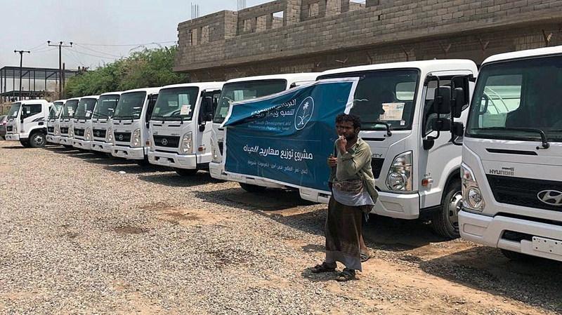 Saudi Arabia has provided water in Yemen's Aden province.
