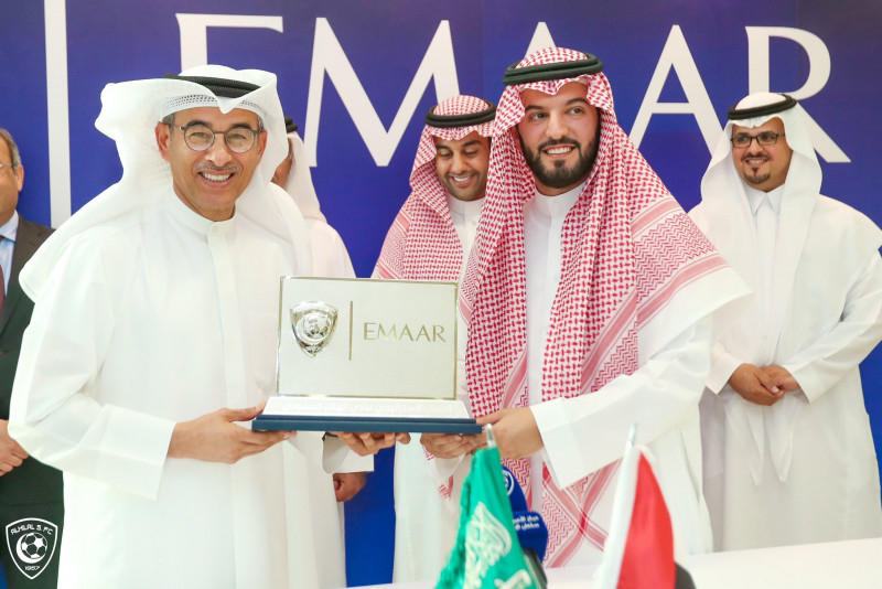 Al Hial FC is a top Saudi Arabian football club.