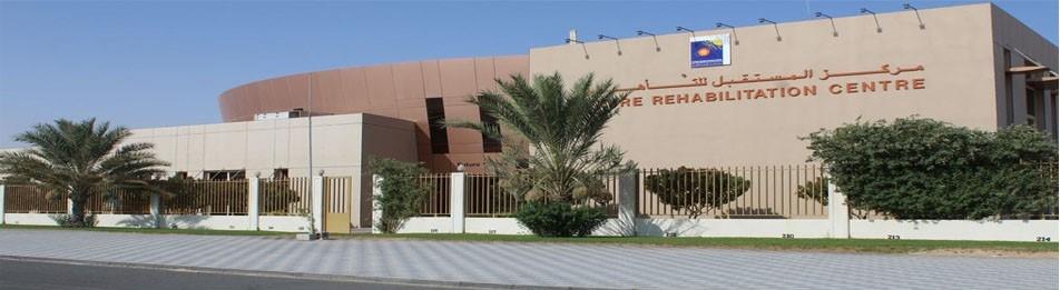 Future Rehabilitation Centre is located in Abu Dhabi.