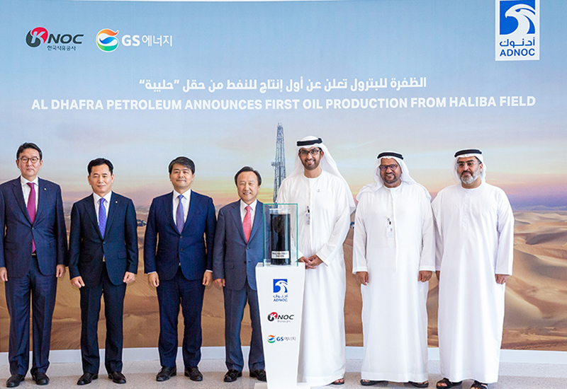 Haliba oil field has started production in Abu Dhabi.