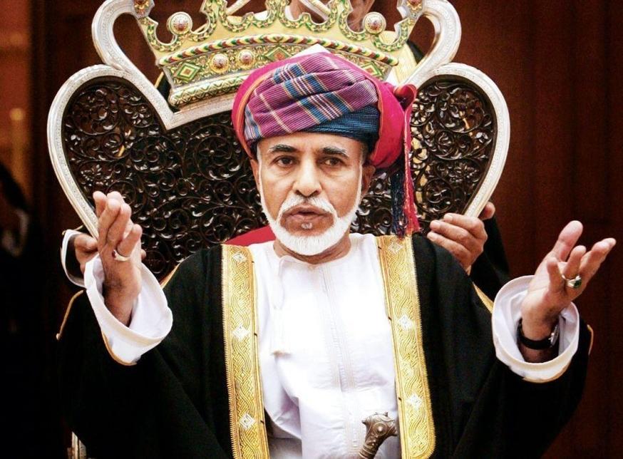 HM Sultan Qaboos Bin Said.