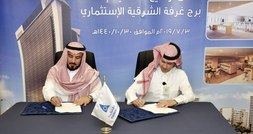 A contract has been signed for the Al-Kharwa tower.