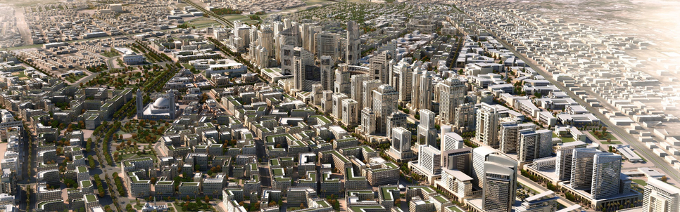 Knowledge Economic City is a Madinah megaproject.