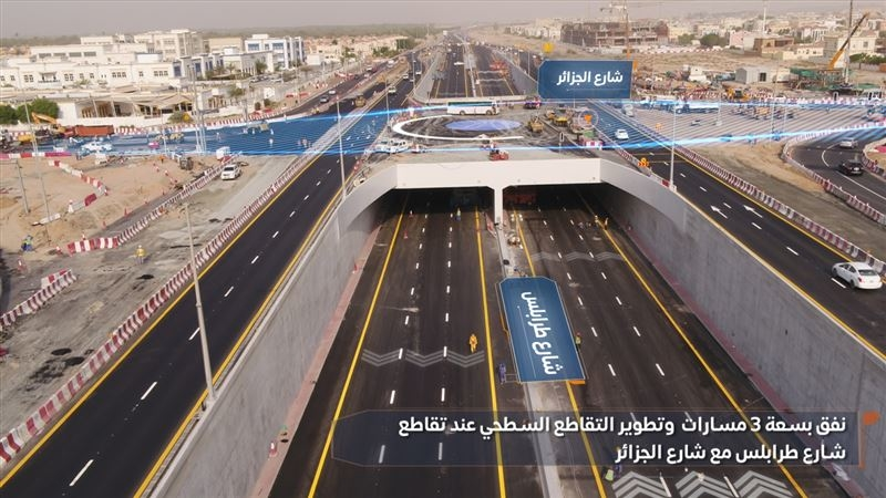 RTA has completed the Tripoli Road project.