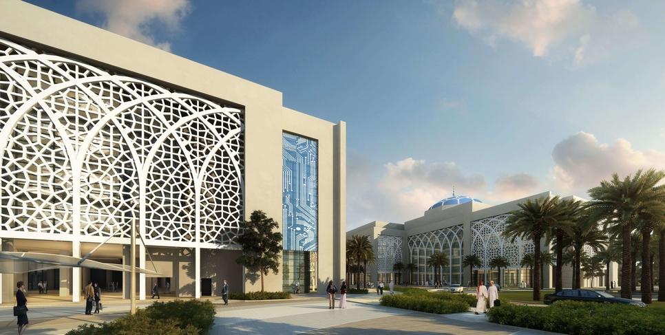 SRTI Park in Sharjah.