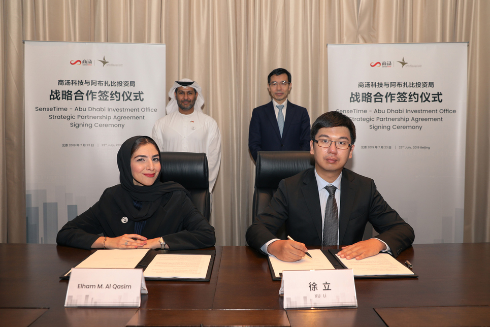 Sensetime's Abu Dhabi centre will create jobs for engineers.