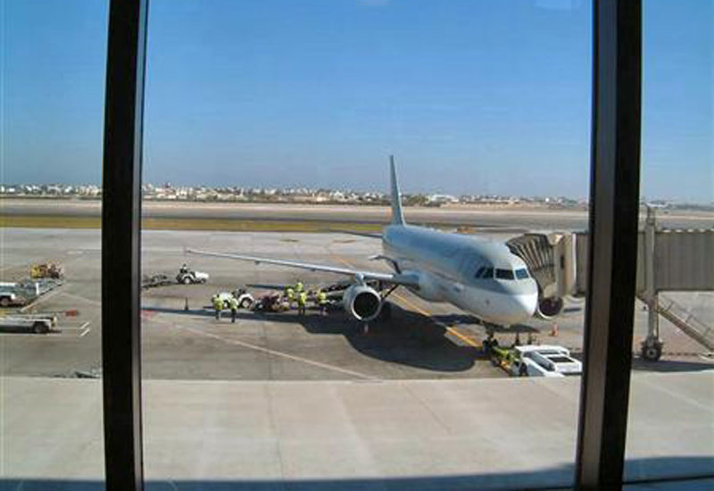 Airport construction will be carried out in Saudi Arabia.