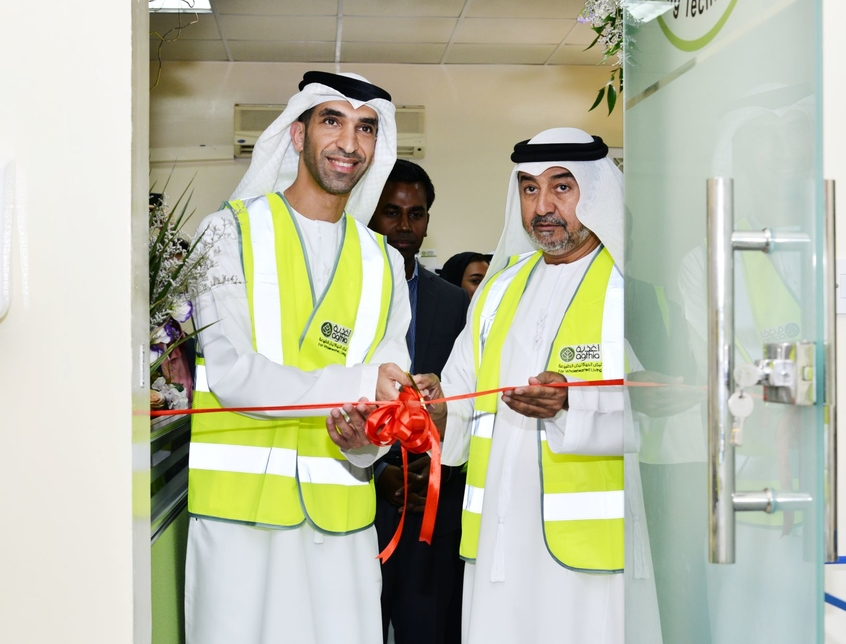 The facility is located in UAE's Al Ain.