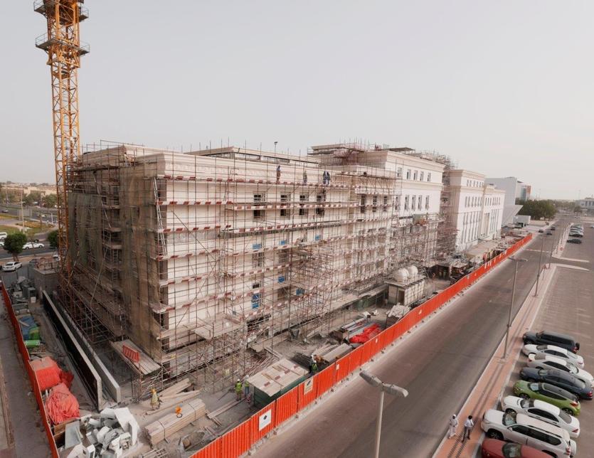 Federal Supreme Court building in Abu Dhabi.