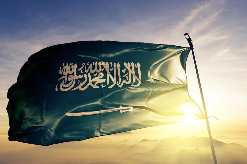 Saudi Arabia has issued a Royal Order.