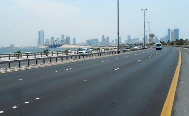 Sheikh Khalifa Bin Salman Causeway.