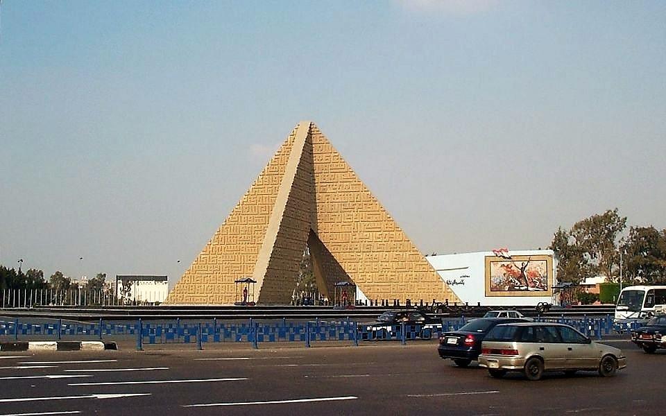 Nasr City, Egypt.