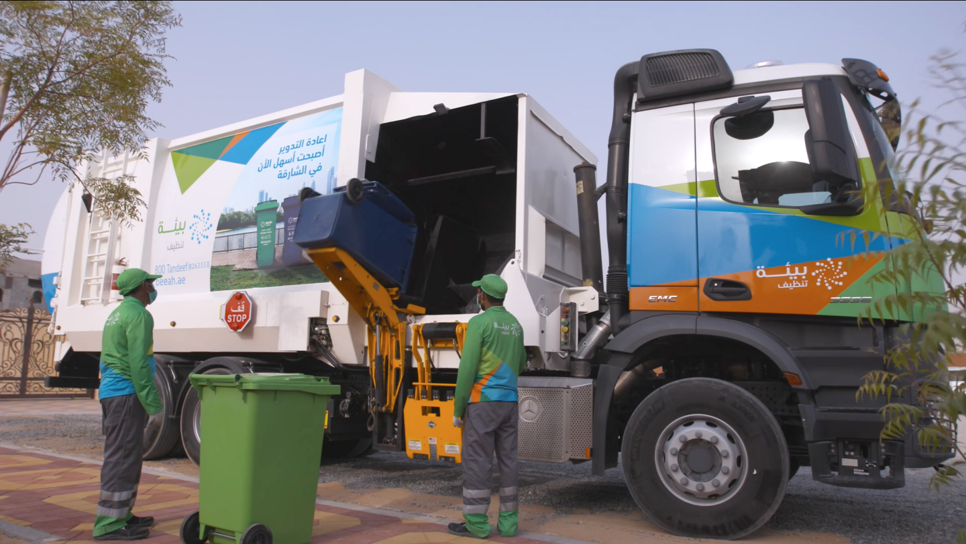 Bee'ah is a UAE waste management company.