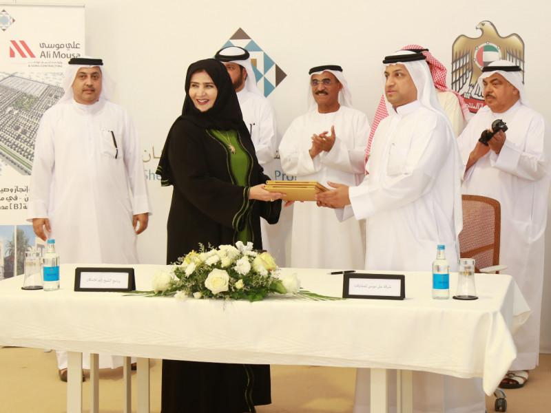 SZHP is backing Sharjah's Al Sayouh homes.
