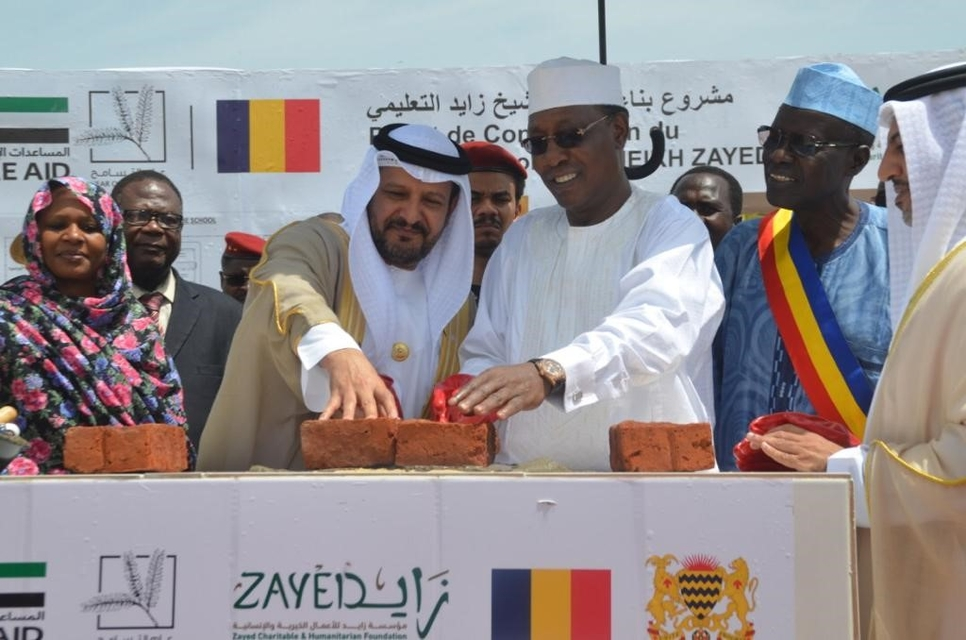 Sheikh Zayed Educational Complex will be built in Chad.
