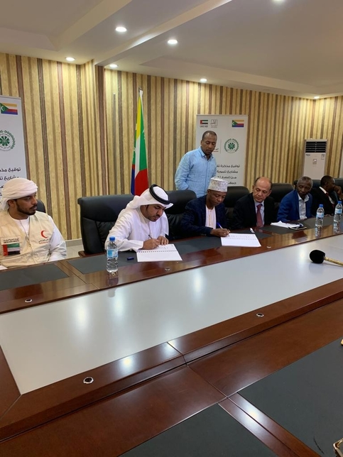 The signing of the MoU between the ERC and Union of Comoros.