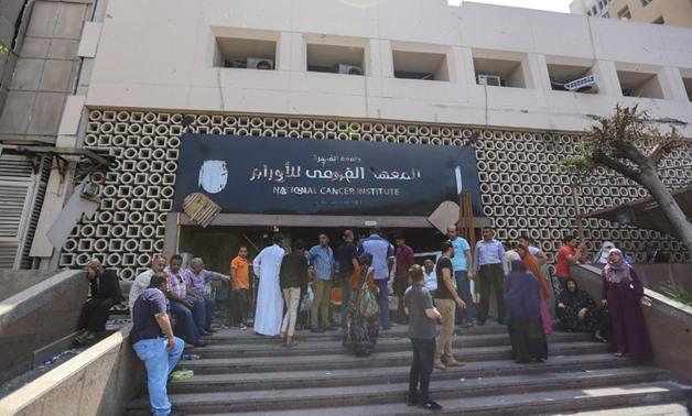 North Africa, National Cancer Institute, Renovation, Development