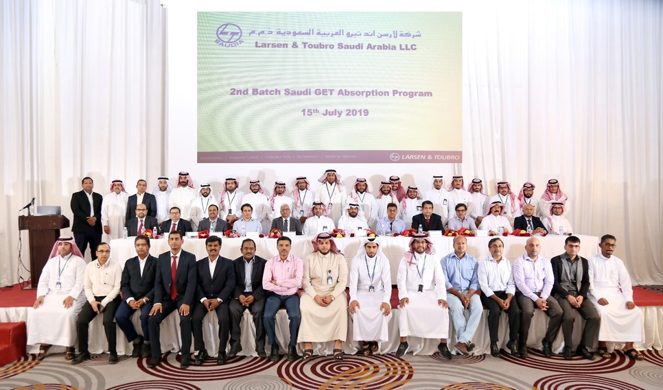 The programme supports Saudi Arabia's Vision 2030.