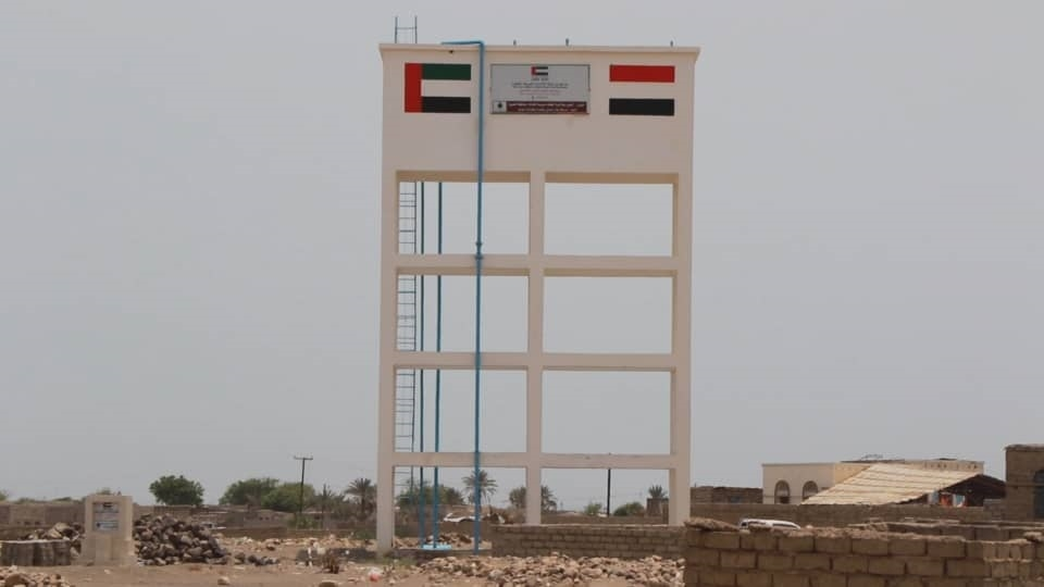The water tank has a capacity of 100,000l².