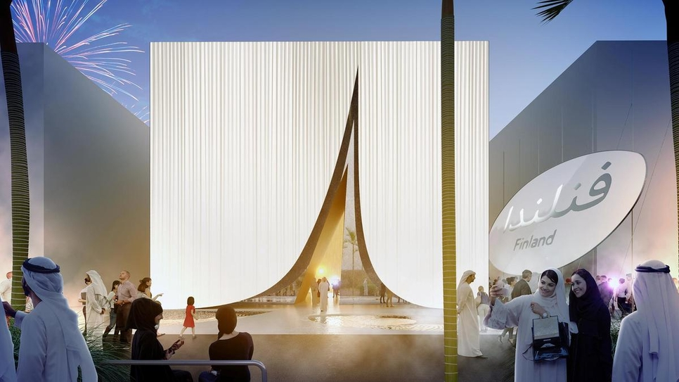 Finland Pavilion at Expo 2020 Dubai.