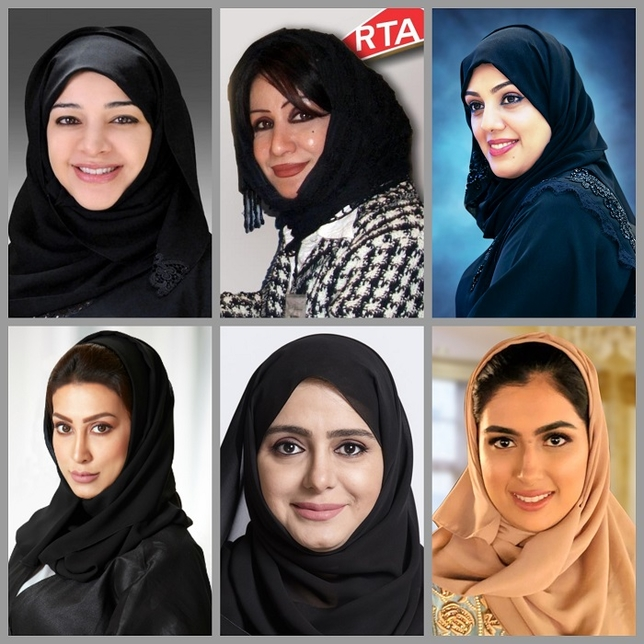 Emirati Women's Day is celebrated on 28 August.