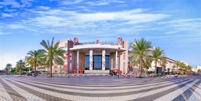Nakheel Malls operates Dubai's Dragon Mart 2.