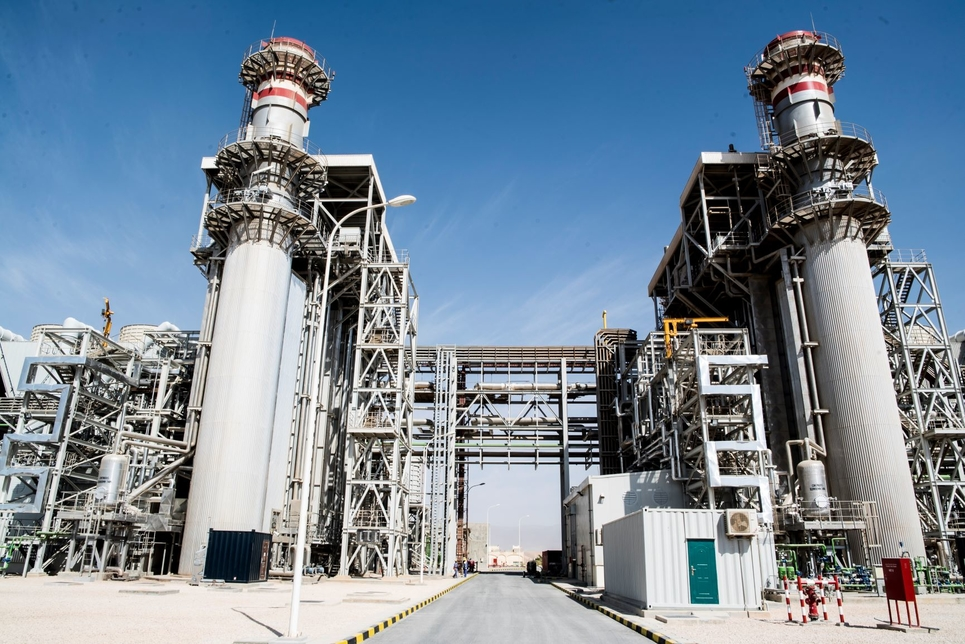 Dhofar Generating Company is listed in Oman.