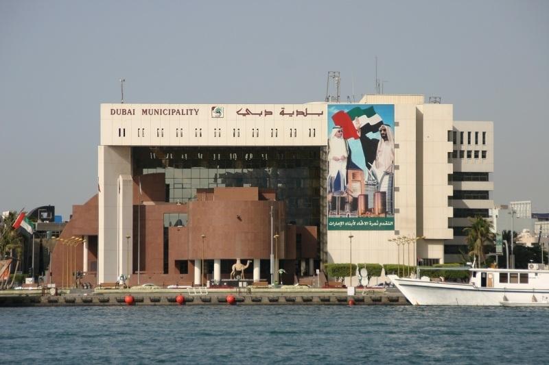 Dubai Municipality's headquarter in Deira.