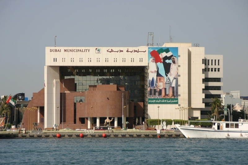 Dubai Municipality's HQ building.