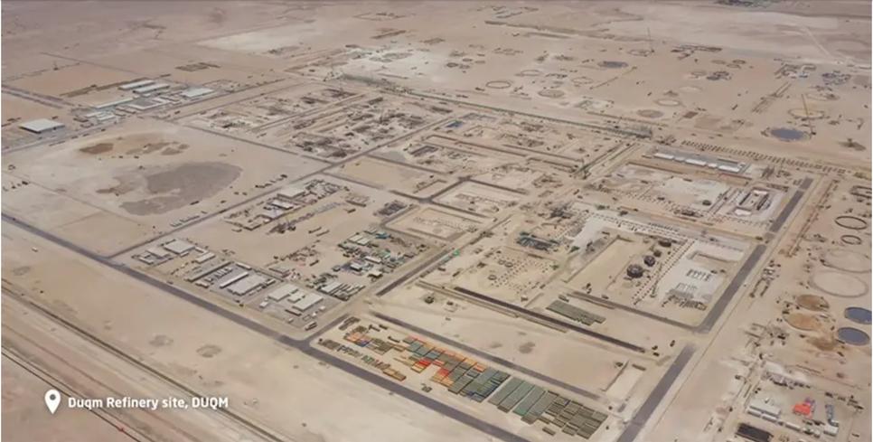 Oman's Duqm Refinery is worth $7bn.