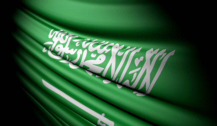 The flag of Saudi Arabia.