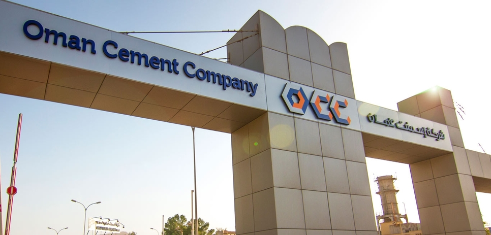 Oman Cement Company is listed in Muscat.