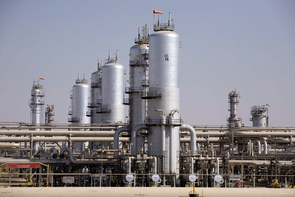 The Abqaiq oil plant (pictured)
