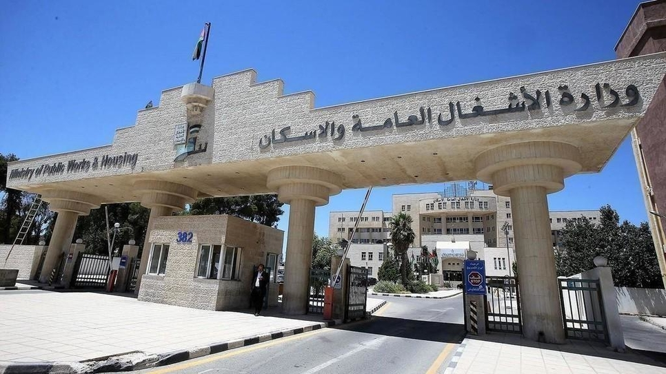 Jordan's Ministry of Public Works and Housing is backing the project.