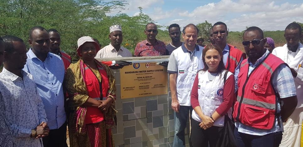 Kuwait backed the Kenyan water project.