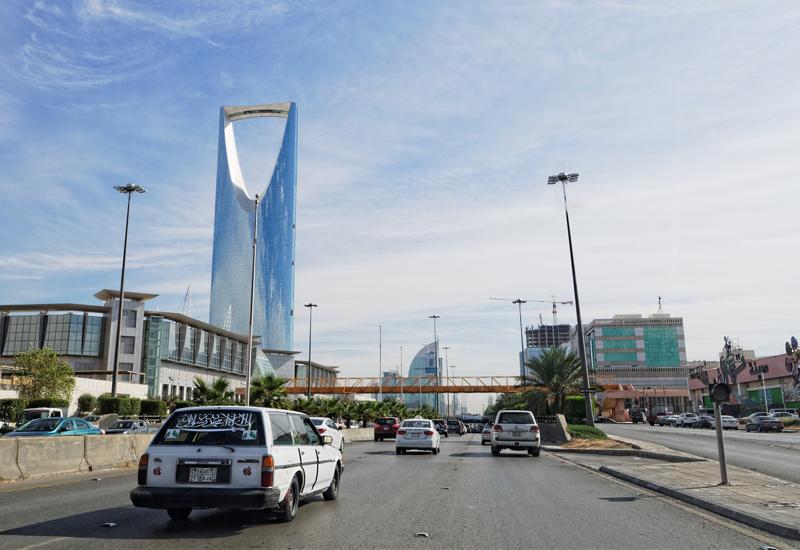 Saraya Al Narjis is located in Riyadh.
