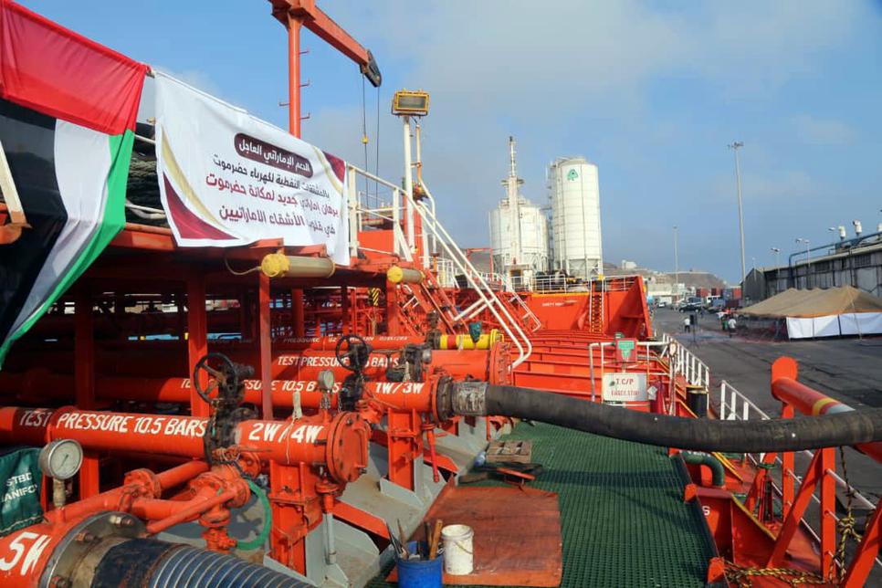 The UAE sent diesel to Hadramaut.