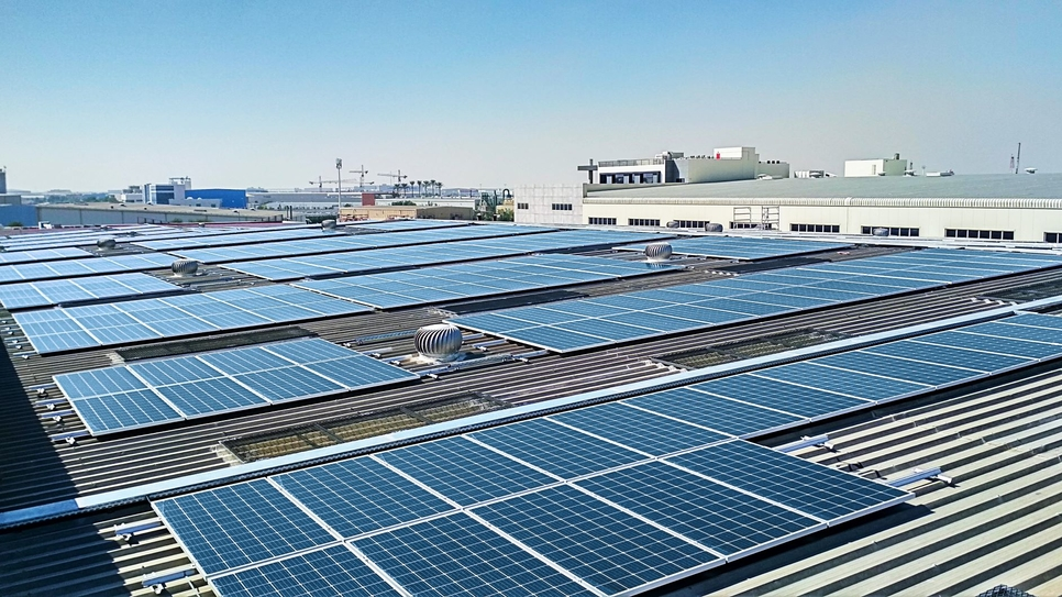 Cleanmax Solar's project for Danube.