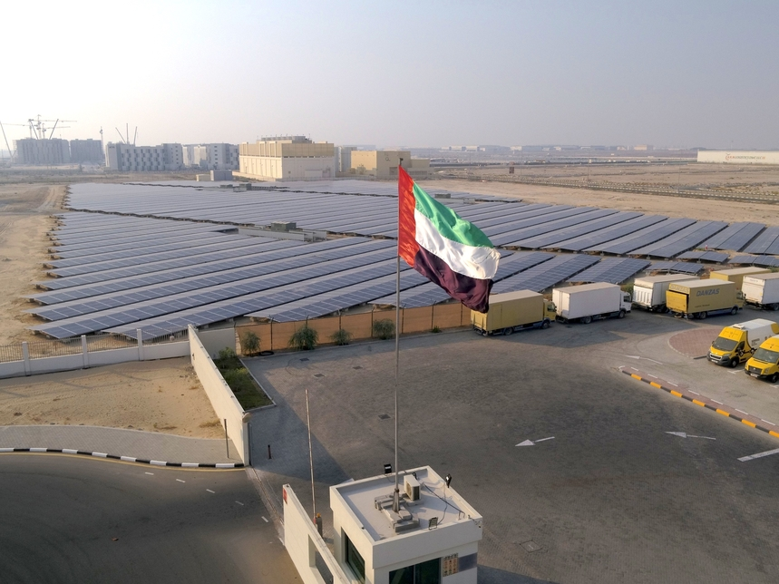 Dewa and Nestlé have opened the Dubai solar plant.