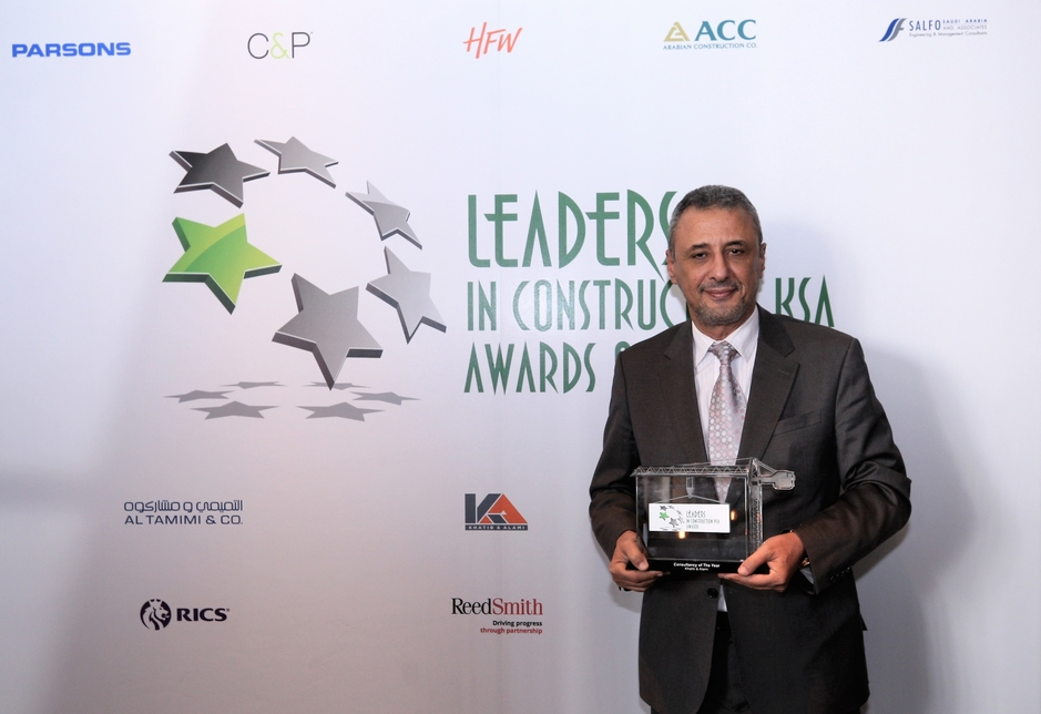 Khatib & Alami was named Consultancy of the Year.