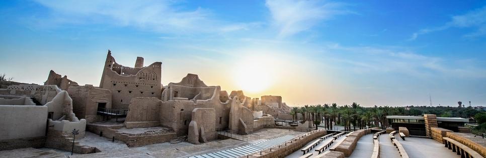 Diriyah is a historic area in Saudi Arabia.