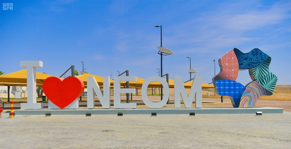 """NEOM as a smart city goes beyond """"traditional security systems"""""""
