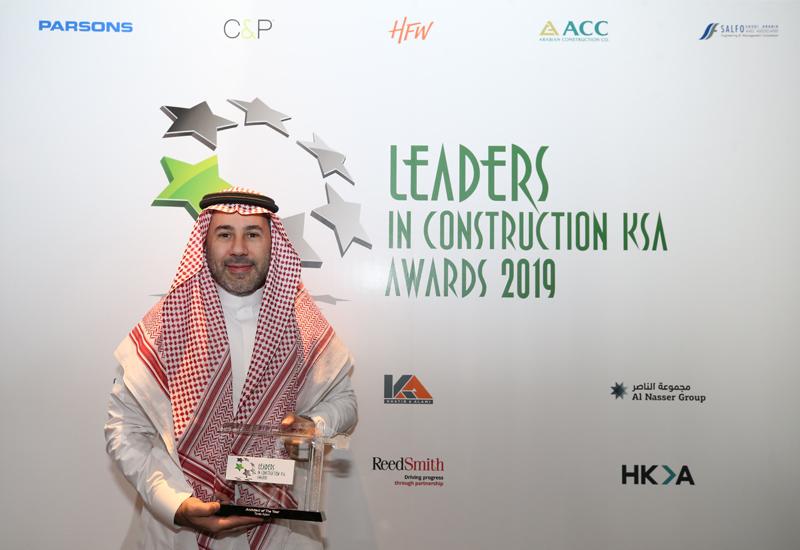 C&P's Tarek Ajlani at Leaders KSA Awards 2019.