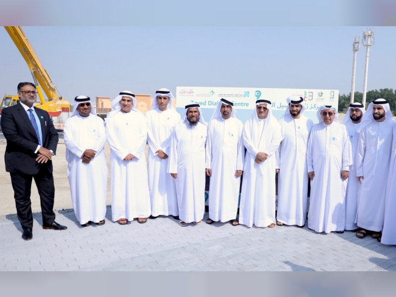 Work has started on Zayed Dialysis Centre.