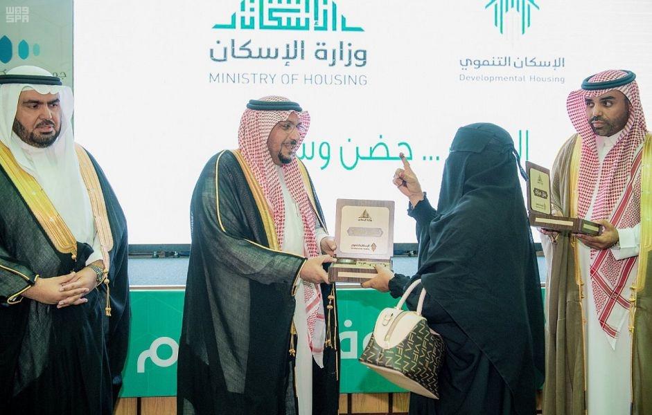 Prince Faisal handed over the home keys.