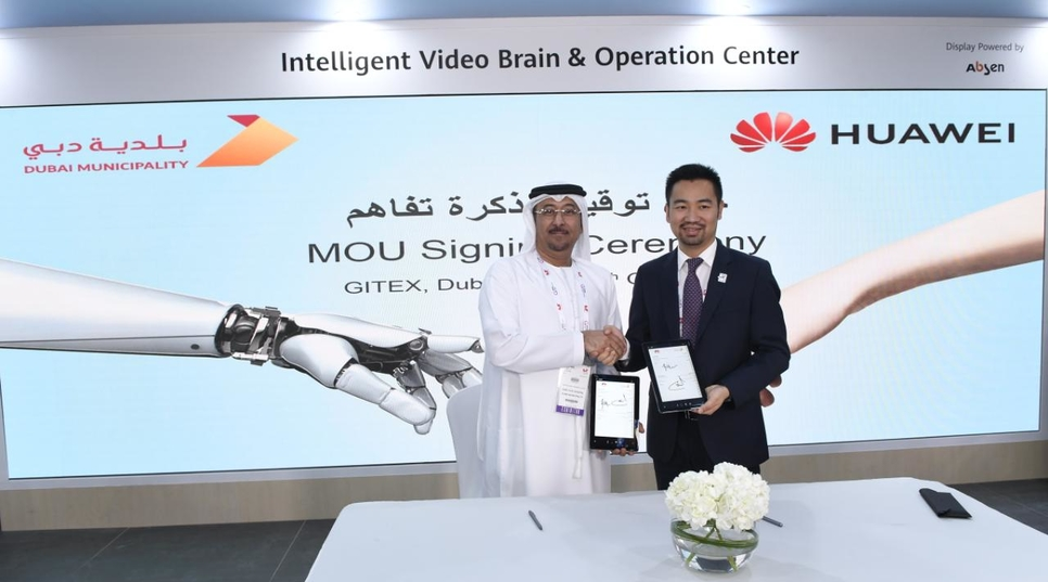 The MoU was signed at Gitex Technology Week.