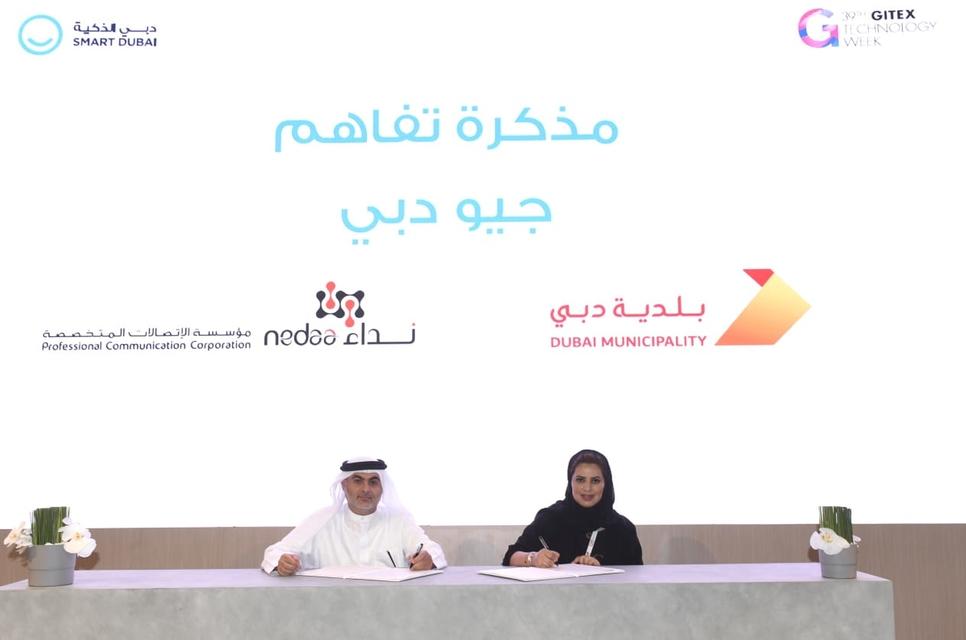 Dubai Municipality and Nedaa signed the MoU at Gitex 2019.